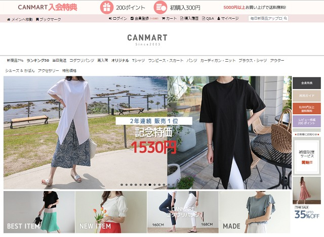 CANMART