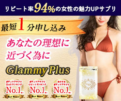 Glammy Plus